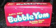 Vintage 1980 Bubble Yum Metal Bank Rare Gum Candy 1970s Only One On Ebay