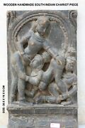 Vintage Wall Panel Wooden Carved Temple Chariot Piece Unique South Indian India
