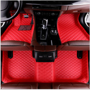 For Ford Fusion / Mondeo Car Floor Mats Rugs Mats Auto Mats Automobile Carpets