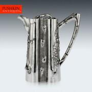 Antique 20thc Chinese Export Solid Silver Hot Water Jug Houcheong C.1900