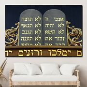 The Ten Commandments In Stone Christianity Religion And Jesus Canvas Art Print F