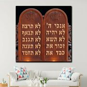 Hebrew Ten Commandments In Wooden Tablet Christianity Religion And Jesus Canvas