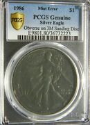 1986 American Silver Eagle Obverse And Reverse Struck On 3m Emery Discs Pcgs Unc