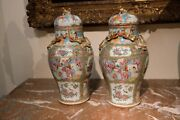 Lovely Pair Of Large Antique Chinese Rose Medallion Vases 19th C