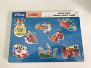 Melissa And Doug Disney Mickey Mouse And Friends Vehicles Sound Puzzle New G4