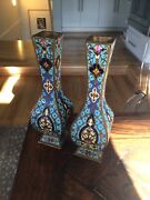 Antique Pair French Victorian Chinoiserie Champleve Cloisonne Iris Flower Vases