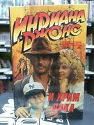 Indiana Jones Harrison Ford The French Connection Movie Russian Book 90s