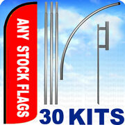 30 Kits - Windless Swooper Flag Kit Feather Any Stock Flag Mix Match Pack