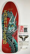 George Powell And Stacy Peralta Dual Signed Bones Brigade Red Blem Skateboard Deck