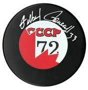 Gilbert Perreault Team Canada Autographed 1972 Summit Series Puck