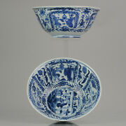 Pair Ca 1600 Transitional Kraak Chinese Porcelain Bowls Figures Rivers China