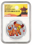 2021 China Year Of Ox 30 G Silver Lunar Colorized Proof Ngc Pf70 Uc Fr