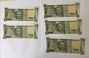 Collection Of Indian Uncirculated Currency Notes Of Rs.500/-after 2016 In Series