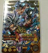 Dragon Ball Heroes 10th Anniversary Avatar Card Silver Foil Beauty Limited To