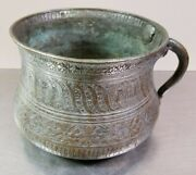 Antique Moorish Engraved Copper Bowl With Hammer Forged Rivet Handle, Tinned