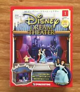 Deagostini Disney Dream Theater Whole Volume 1 First Issue Limited Very Rare F/s