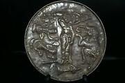 Authentic Ancient Early Sasanian / Parthian Silver Gilt Plate C 2nd-3rd Century