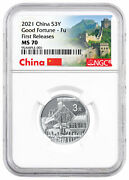 2021 China New Year Celebration 8 G Silver Andyen3 Coin Ngc Ms70 Fr