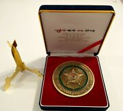 Rare Large 3 Challenge Coin General Lim Choung Bin Chief Of Staff Rok