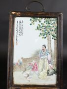Lovely Perfect Famille Rose Chinese Porcelain Tile, Figures, Geese And Poem.