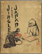 Helen Hyde / Jingles From Japan As Set Forth By The Chinks Verses By Mabel Hyde