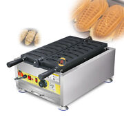 Commercial Nonstick Electric 9pc Corn Shaped Waffle Maker Iron Baker Machine