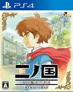 Ni No Kuni Wrath Of The White Witch Remastered Playstation4 Japan Version