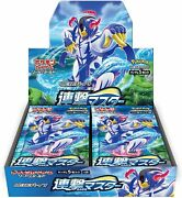 Pokemon Card Game Sword And Shield Enhanced Expansion Pack Select Box Japan New