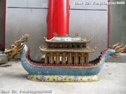 Chinese Regius 100 Pure Bronze Handwork Cloisonne Enamel Palace Dragon Boat