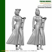 1/18 Resin Kits Figure Sexy Women Officers Resin Soldiers 90mm