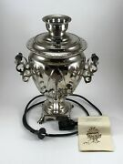 Soviet Vintage Electric Tula Samovar With Documents And A Box. 1991.