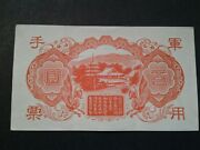 100 Yen Japan 1940s World Old Paper Money Lots Collectibles Bank Note Au/vf
