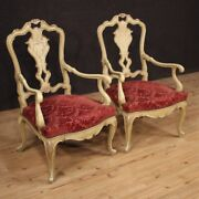Pair Of Armchairs 2 Chairs Living Room Furniture Painted Wood Antique Venetian