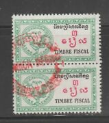 Cambodia Revenue Fiscal Stamp ៣=3 3-7-21- Used Type A Rooster
