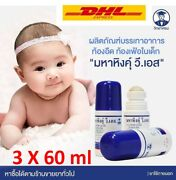 3x Mahahing Roll-on Baby Gas And Colic Flatulence Remedy Relief Thai Herb 60ml