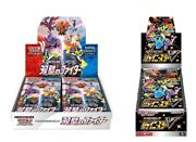 Pokemon Card Shiny Star Twin Matchless Fight Sword And Shield Tcg Expansion Box