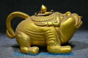 8 Old Chinese Copper 24k Gold Gilt Palace Sheep Beast Handle Kettle Pot Flask