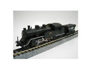 New Micro Ace N Gauge C10-8 Ōigawa Railway Freight Car 1 Cars With A7306 Model