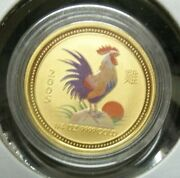 2005 Australia Lunar Year Of The Rooster 1/4 Ounce Gold Coin Colorized Sku316
