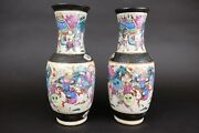 Amazing Pair Antique Chinese Canton Vases Many People 19th C 30.5 Cm / 12.2 Inch