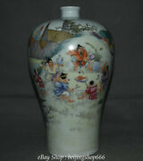 12 Yongzheng Marked Old Color Porcelain Dynasty People Fisher Plum Bottle Vase