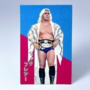Pro Wrestling And039 Ric Flair And039 Rare Japan Cosmos Menko Card Super Rare