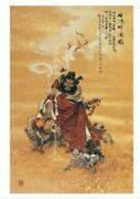 500 Piece Jigsaw Puzzle For Adults Wooden Puzzle Chinese Painting Art, Drunk ...