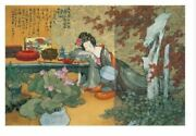 500 Piece Jigsaw Puzzle For Adults Wooden Art Puzzle Chinese Paintings Ancien...