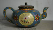 10 Marked Chinese Palace Copper Cloisonne Flower Handle Wine Tea Pot Flagon