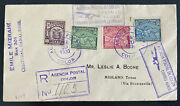 1930 Colon Canal Zone Panama First Flight Airmail Cover To Brownsville 80 Flown