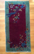 Antique Art Deco Chinese Rug Phoenix Butterfly Flower 47.5andrdquox 23andrdquo