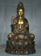 22 Old China Purple Bronze Gold Lotus Seat Kwan-yin Guan Yin Bodhisattva Statue