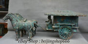25 Collect Old China Bronze Ware Dynasty 4 Horse Pull Carriage Coach Sculpture