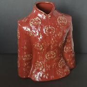 Mandarin Asian Chinese Jacket Vase Red Ceramic W/ Raised Markings Excellent Cond